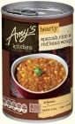 Hearty Spanish Rice & Red Bean Soup 416g