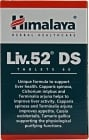 Liv.52 DS 60 tabletten