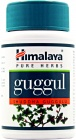 Guggul 60 softgel