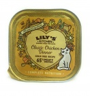 Chicken for Cats 85 g