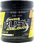 Rush Accelerated 454 g