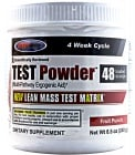 Test Powder 240g