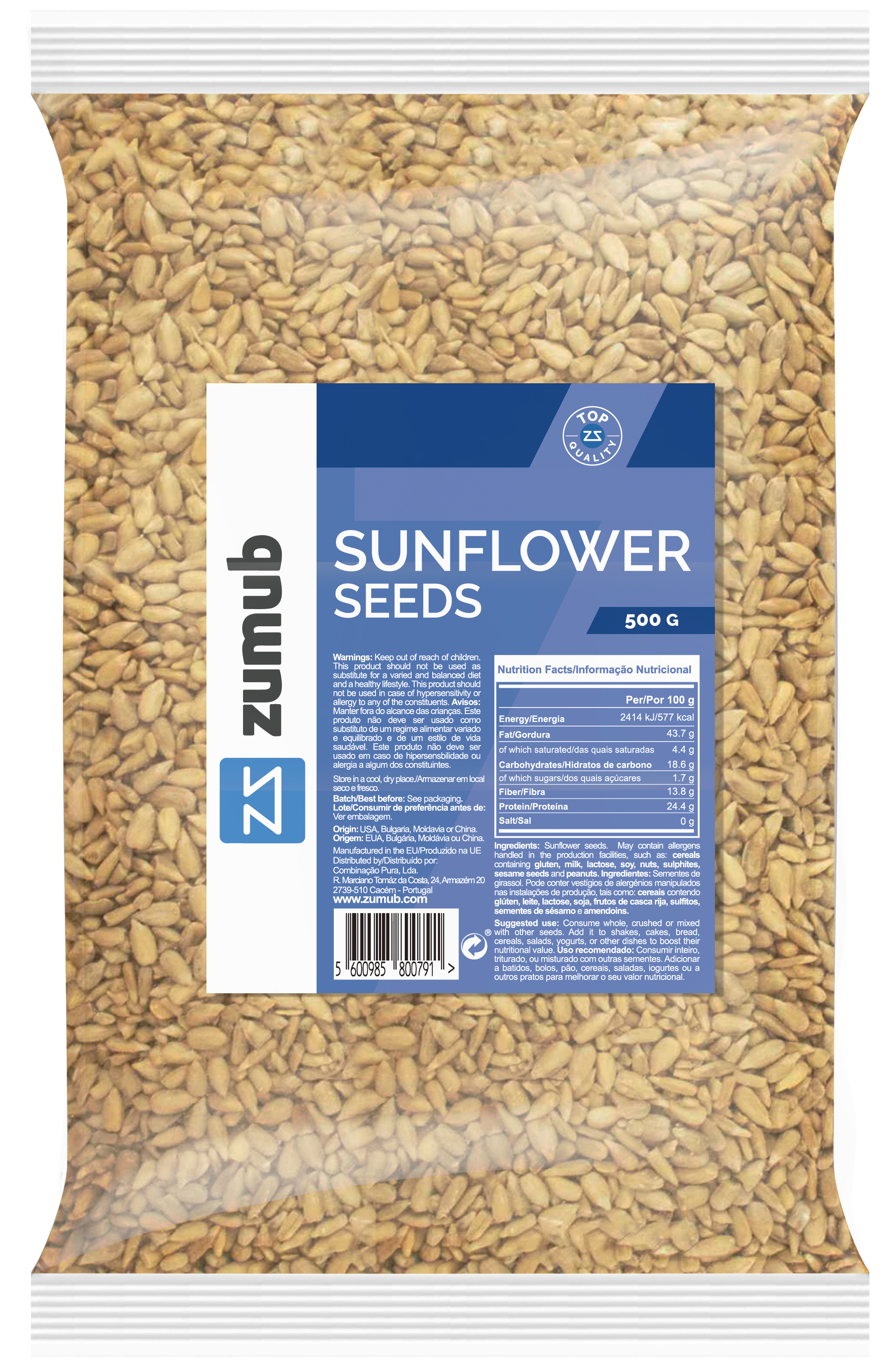 Sunflower Seeds 500 g